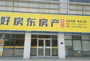 鑫岭家园 6+阁