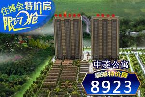 申菱公寓 1-709
