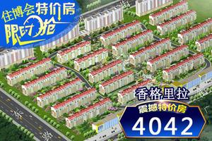香格里拉-金泽铭居小区33-6-502