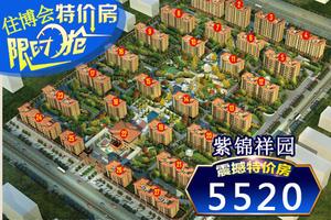 紫锦祥园小区 3-2-904